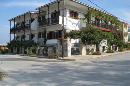 Sarti Bay Inn