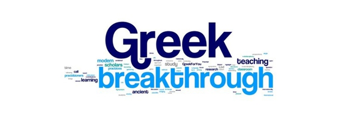Start Speaking Greek