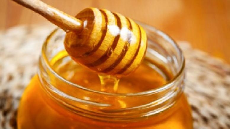 Sithonia honey