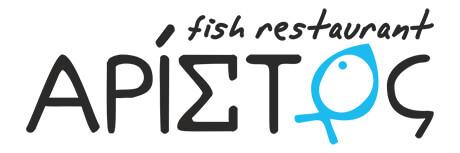 Aristos Restaurant - logo